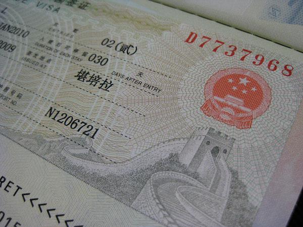 Visa de voyage